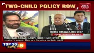 Mohan Bhagwat Clarifies On 2 Child Policy; Says His Intend Was Population Control