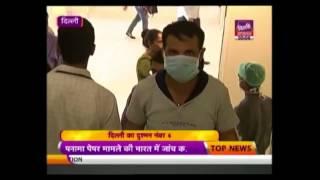 Delhi Live: Swine Flu Kills One At AIIMS, Delhi