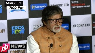 Big B Plays Safe At A Trailer Launch Of Sarkar 3 | Bollywood News