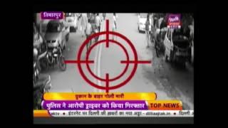 Humari Dilli: Scorpio From Nepal Stolen In Model Town