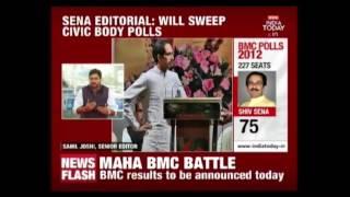 BMC Poll Results Crucial For Shiv Sena And BJP In Maharashtra