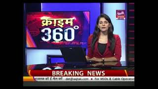 Crime 360: Woman Gives Birth To Baby In Horse Cart
