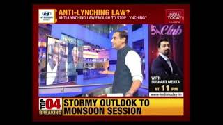 Can A New Anti-Lynching Law Change Anything? | Newsroom/Rahul Kanwal