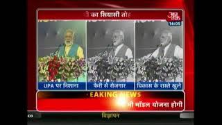 PM Modi's Time Saving Gift To Gujarat's Commuters