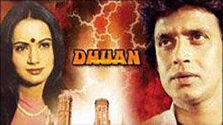 Dhuan | Full Hindi Movies | Mithun Chakrabort