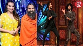 Sonakshi Excited As Baba Ramdev Comes On Her Show   Shahid-Ranveer Shoot For 'Padmavati'