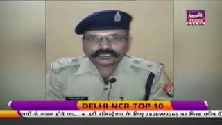Delhi ������������������ ��������������������������� ������������������������������������������������������ ������������������������������������ ������������������ ��������������������������� ������������������  | Delhi Pollution