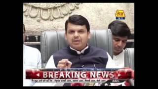 Maharashtra CM Fadnavis Announces Loan Waiver Upto Rs 1.5 Lakhs For Farmers