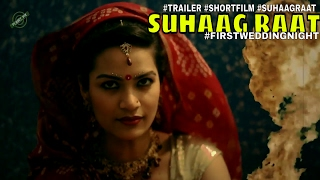 First Wedding night - Suhaag Raat -Trailer ( Comedy Short l Indiefilmschannel