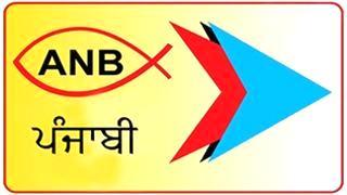 ANB Punjabi News