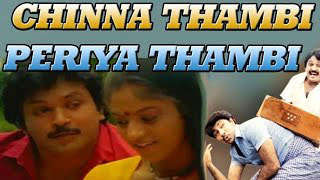 Tamil Movie | Chinna Thambi Periya Thambi | Romantic