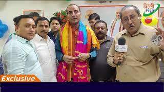 Vikesh Sethi ||  BJP के कार्यकर्ताओं ने उत्साह से मनाया जिला अध्यक्ष का जन्मदिन। Delhi Uptodate