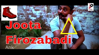 Comedy Short Movie Joota Firozabadi जूता फिरोजाबादी   Edit By Ankur Jain Ank