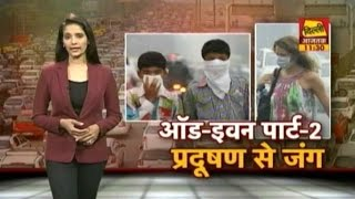 Women And Vehicles Ferrying School Children Exempt From Odd-Even