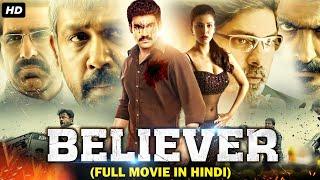 Believer Full Movie Dubbed In Hindi | South Indian Movie | Shruti Haasan, Hansika Motwani, Sidhharth