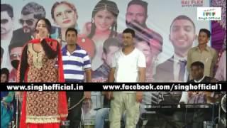 Anmol Virk | Live Video Performance Full HD Video 2017 (Chaheru Mela)