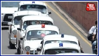 PM Modi Bans Use Of Red Beacon Lights On VVIP Vehicles From May 1