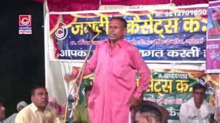 Aagya paccha dekha konya sada lutte se rang taath tanney-Anjana Pawan Kissa