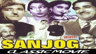 Sanjog | Classic Hindi Movie