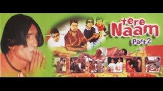 Tere Naam | Latest Pakistani Full Length Movie