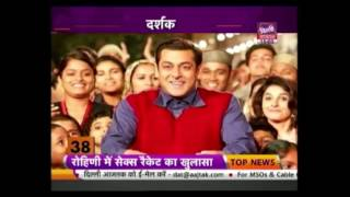 Non Stop 100: Salman Khan's Tubelight Gets 1,200 Screens Abroad. That's 100 More Than Baahubali 2