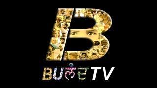 Bulland TV