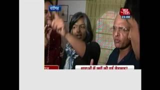BJP Chief Subhash Barla's Son Arrested In Haryana Stalking Case: Vardaat