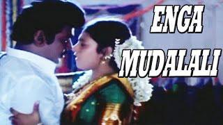 Tamil Movie | Enga Mudalali | Bold