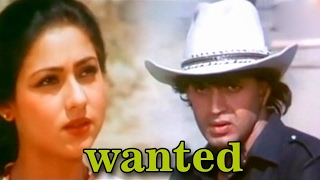 Wanted (वांटेड ) | Full Old Classic Movie | Hindi Movie | Mithun Chakraborty