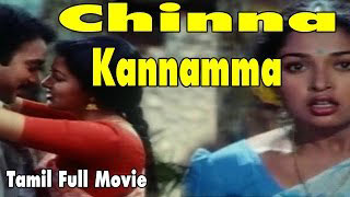 Chinna Kannamma | Latest Tamil Glamour Movie