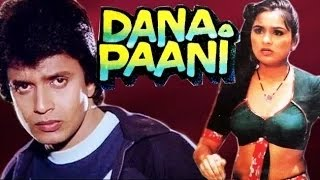 'Dana Paani' | Full Hindi Movie | Mithun Chakraborty, Padmini Kolhapure