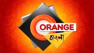 Orange Bangla