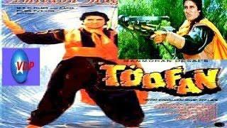 Toofan bollywood movie 1989 | Amitabh Bachchan | Meenakshi Sheshadri | Pran | Amrita Singh |