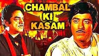 "Chambal Ki Kasam"" | Full Hindi Action-Drama Movie | Shatrughan Sinha, Moushumi Chatterjee"