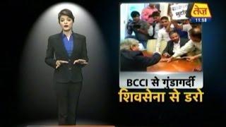 Time Machine: Shiv Sena Politics