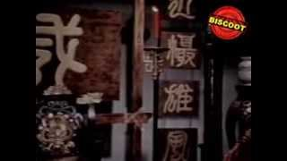 Blood Of The Dragon 1971: Full Length English Movie