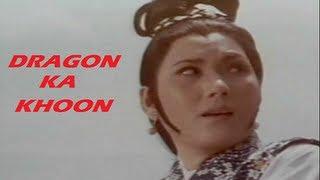 Dragon Ka Khoon   Bollywood Blockbuster   in Hindi