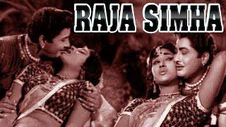 Telugu Classical Romantic Movie | Raja Simha