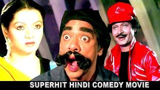 SUPERHIT HINDI COMEDY MOVIE