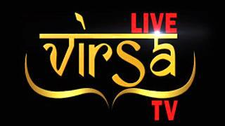 Virsa Live TV