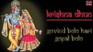Govind Bolo Hari Gopal Bolo by Ashok Bhayani - Krishna Dhun (Live Style)