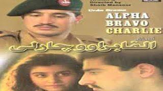Alpha Bravo Charlie   Episode 1   Faraz Inam & Abdullah Mahmood   Pakistani Drama