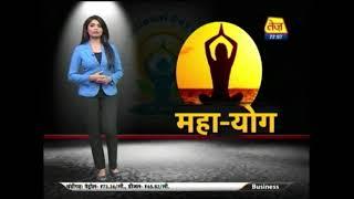 World Prepares For World Yoga Day | Tez Ki Time Machine