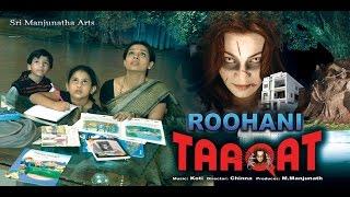new movies 2017 in hindi south