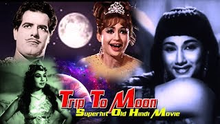 Trip To Moon || Superhit Old Hindi Bollywood Full Movie