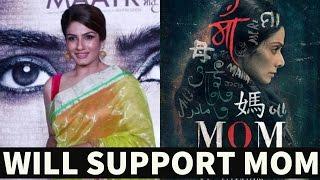"""I Will Support Sridevi's MOM""   Raveena Tandon   Maatr Trailer Launch"