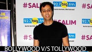 Movie Comparison By Salim Merchant