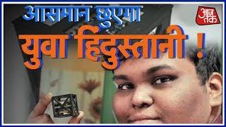 18-Year-Old Boy Designs World's Lightest Satellite In Tamil Nadu