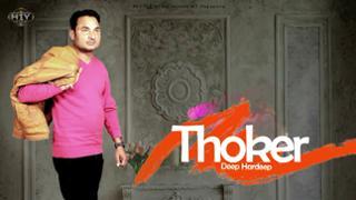 THOKER - DEEP HARDEEP - Grafical HD Video - New Punjabi Sad Song 2017 - Latest Sad Songs - H1Y Ent..mp4