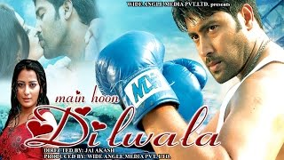Sabse Bada Dilwala - Hindi Hot Dubbed Movie 2014 | Jai Akash, Daisy | Hindi